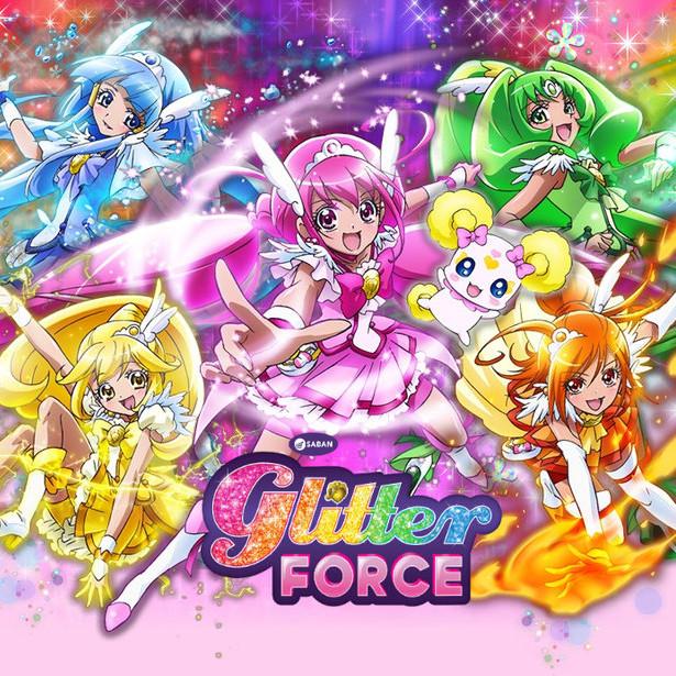 Glitter Force - Manga Netflix